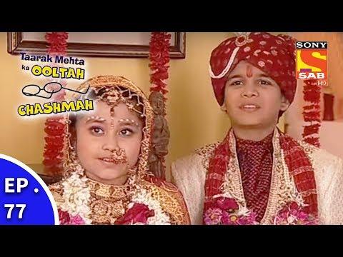Taarak Mehta Ka Ooltah Chashmah - तारक मेहता का उल्टा चशमाह - Episode 77 thumbnail