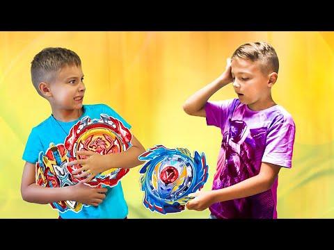 Сережа ЖАДНИЧАЕТ!!! Дети НЕ ПОДЕЛИЛИ игрушки и Beyblade. Видео для детей for kids children