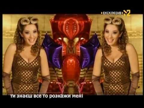 Наталка Карпа - Твій голос