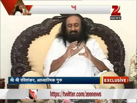 Zee Media Exclusive: Shri Shri Ravi Shankar on Shri Krishna
