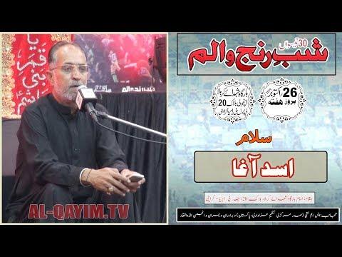 Salaam | Asad Agha | Shab-e-Ranjh-o-Alam -26th Safar 1441/2019 - Imam Bargah Shuhdah-e-Karbala