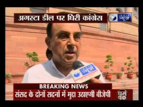 Subramanian Swamy to raise AgustaWestland issue in Rajya Sabha today