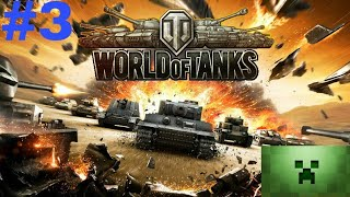 Let's Play World of Tanks : (Ps4) Deutsch #3