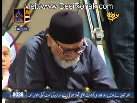 Alvida Alvida Mahe Ramzan by owais qadri-Speacial Transmission on ARY-15th August 2012