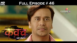 Download Kawach - 19th November 2016 - कवच - Full Episode (HD) 3Gp Mp4