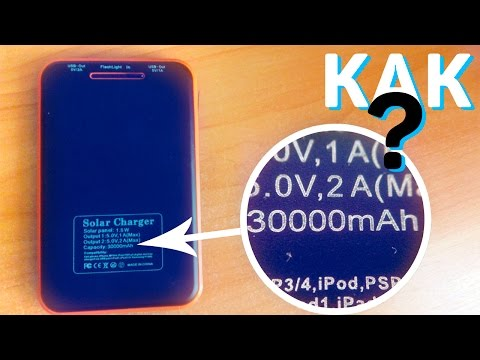 Видео как проверить емкость батареи телефона