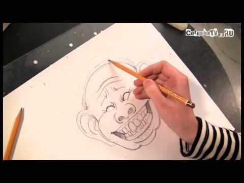 Видео как научиться рисовать карикатуры