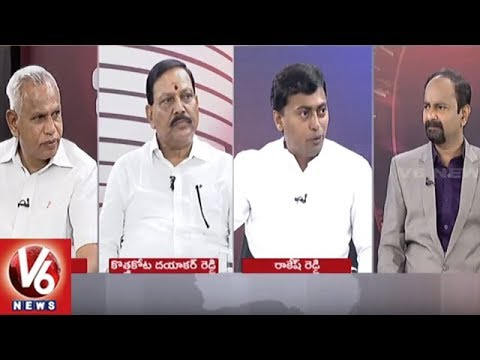Special Debate On Bharat Bandh Over Fuel Rates Hike | Good Morning Telangana | V6 News