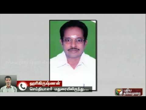 Tirupparankundram AIADMK MLA Seenivel Dies of Bad Health: Report