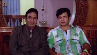 Kothin Protishodh (2014) | Full Bengali Movie | Coming Soon on YouTube Channel of Tiger Media