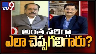 Venugopal Rao exit poll becomes true