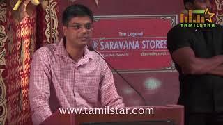 Chennaiyil Thiruvaiyaru Season - 13 Inaugural Function