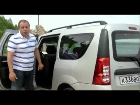 2012 Lada Largus / Тест-драйв