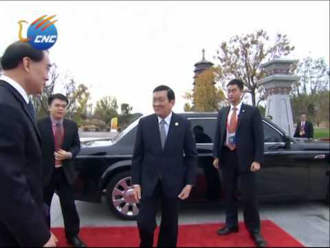 APEC: Vietnamese President Truong Tan Sang Arrives at Int'l Convention Center, Yanqi  Lake
