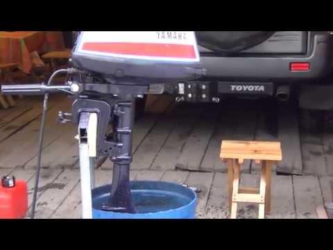 первый запуск лодочного мотора ямаха 5 л с видео