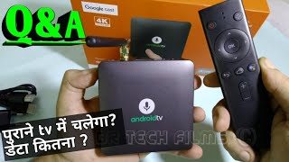 Q&A Mecool Android TV Box | BR Films |