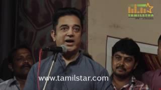 Kamal Haasan At YGM's Kasethan Kadavulada Stage Show