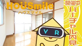 中吉野町 マンション 1DKの動画説明