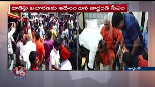 Swami Agnivesh attacked in Jharkhand