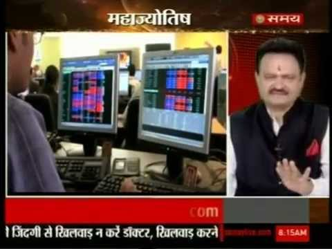 Prediction on Stock Market,Gold and Silver(Samay News) --18-10-2014