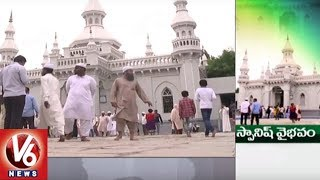 Special Story On World's Second Spanish Mosque | Hyderabad