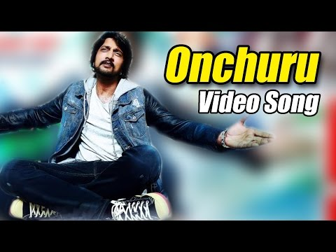 Bachchan - Onchuru Song  HD