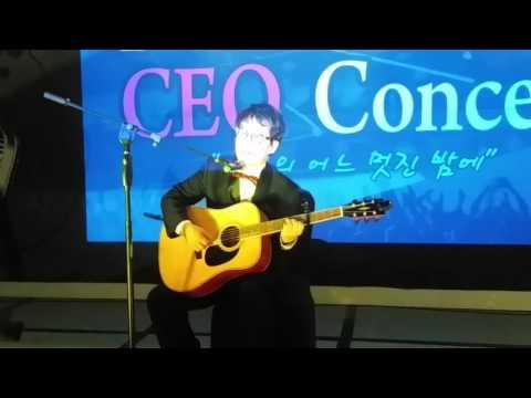 Live Concert -Today- Pop vocal CEO-공연실황