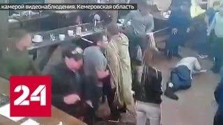 Вести. Дежурная часть от 27 июля 2018 года - Россия 24