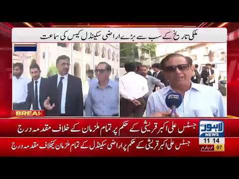 Hearing of historical land scandal case proceeds today in LHC