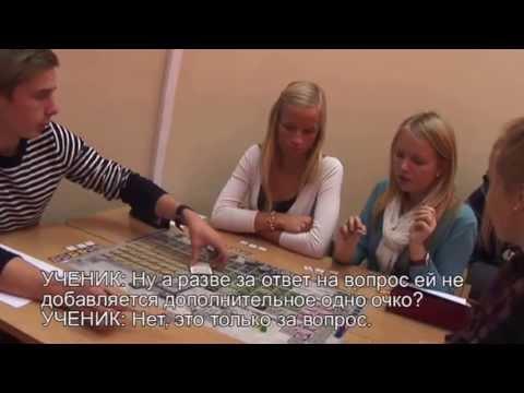 Применение школьных игр НТИ на уроках - игра Шкаф на уроке Химии