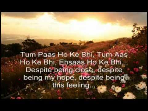 Ajab Prem Ki Ghazab Kahani  Tu Jaane Na English Subs video