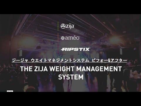 Zijaジージャ モリンガMoringa ウエイトマネジメント1-2-3システム 置き換えダイエット ビフォー&アフター Weight Management System1-2-3