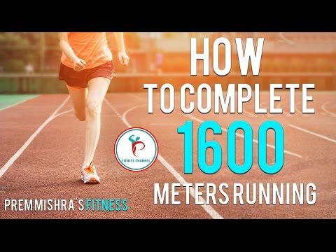 1600 मीटर की रनिंग कैसे करे  .HOW TO COMPLETE 1600 METER RACE IN HINDI ||PREM MISHRA||