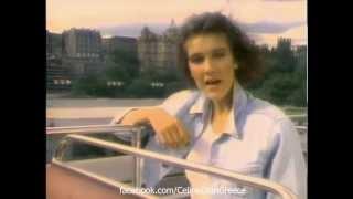 Watch Celine Dion Lolita Trop Jeune Pour Aimer video