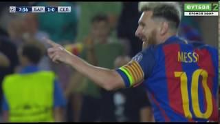 Lionel Messi vs Celtic ~  Highlights 13/09/2016 UCL