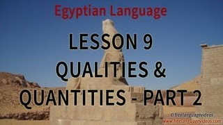 LEARN EGYPTIAN ARABIC language words & phrases video - Qualities and quantities - LESSON 9 Part 2