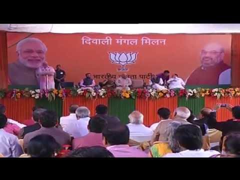 PM Modi's interaction with Media at BJP HQ - Diwali Mangal Milan