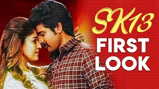SK13 Official First Look Date?