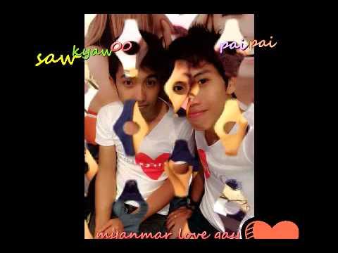 Myanmar Gay Couple 02...ชีวิตคู่เกย์ที่แท้จริง..02 video