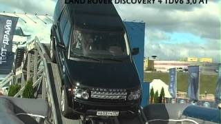 OFFROAD LAND ROVER DISCOVERY 4 3.0 TDV6 AT