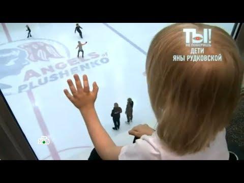 Евгений Плющенко о сыне : Он будет лучше, чем его отец