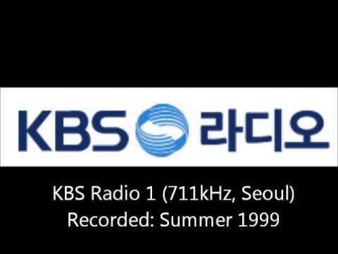 KBS Radio 1 (Summer 1999) / KBS 제1라디오 녹음 (1999년 여름)