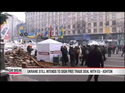 Ukraine still intends to sign trade deal with EU - Ashton