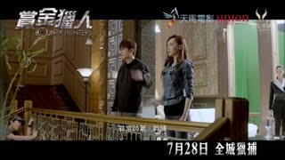 "[16-06-2016] Lee Minho featured : ""BOUNTY HUNTERS"" Movie ""LEADER : Tiffany Tang"" BTS"