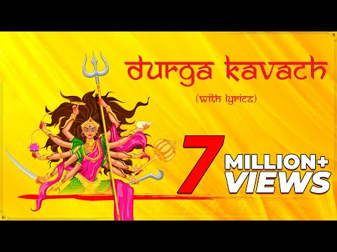 Durga Kavach - with Sanskrit lyrics thumbnail