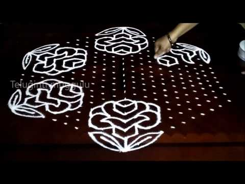 Simple rose flowers kolam designs with 21 - 11 middle | chukkala muggulu with dots| rangoli design
