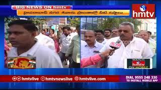 Public Dharna over Drinking Water Problem In Nagaram | hmtv