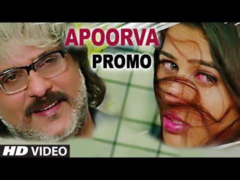 Apoorva Promo | V. Ravichandran |  Kannada video