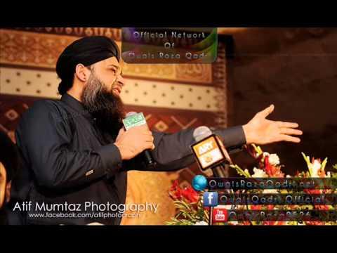 Aye Sabz Gumbad Wale Audio Naat | Muhammad Owais Raza Qadri Sb video