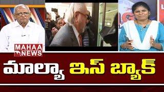 IVR Analysis National Politics and Rafale Deal and Vijay Mallya |  Modi News